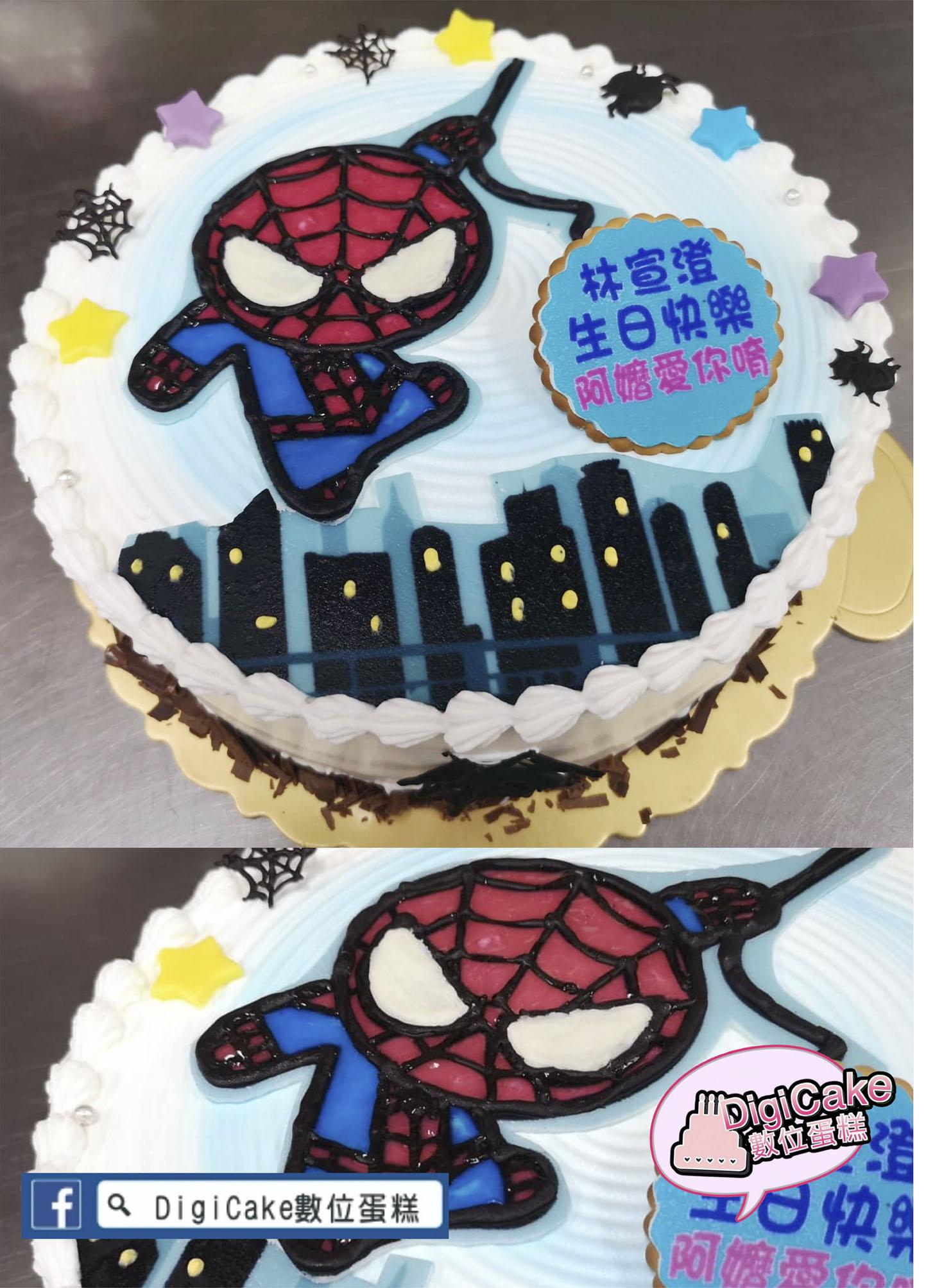 點此進入蜘蛛人城市飛翔手繪蛋糕的詳細資料!
