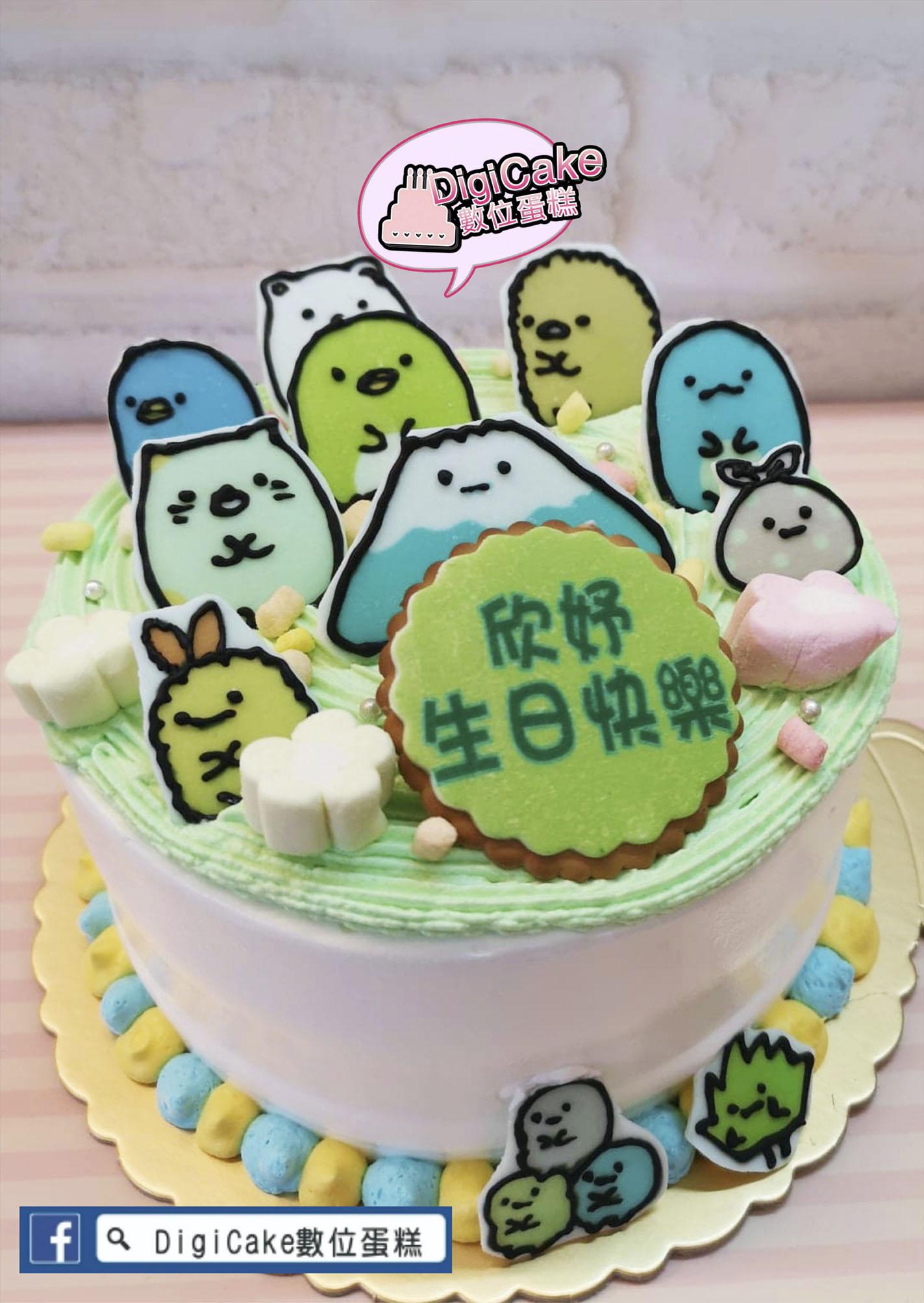 點此進入角落生物糖片手繪造型蛋糕的詳細資料!