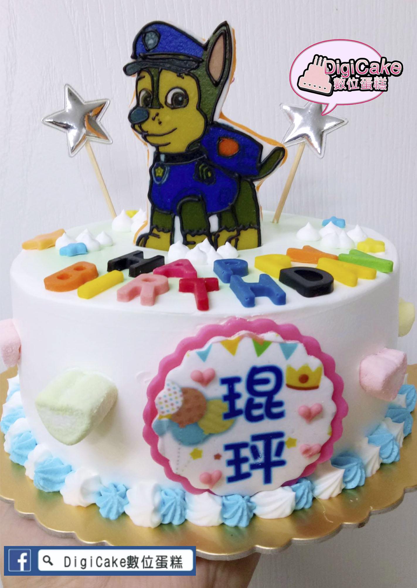 點此進入汪汪狗狗手繪糖片造型蛋糕的詳細資料!