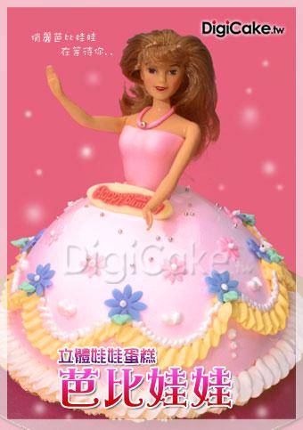 點此進入立體洋娃娃蛋糕的詳細資料!