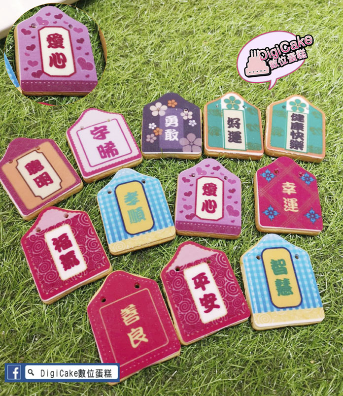 點此進入小平安符收涎餅乾12片一盒的詳細資料!