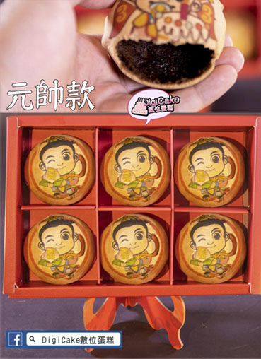 點此進入元帥彩噴黑糖椪餅 6顆一盒+附立架的詳細資料!