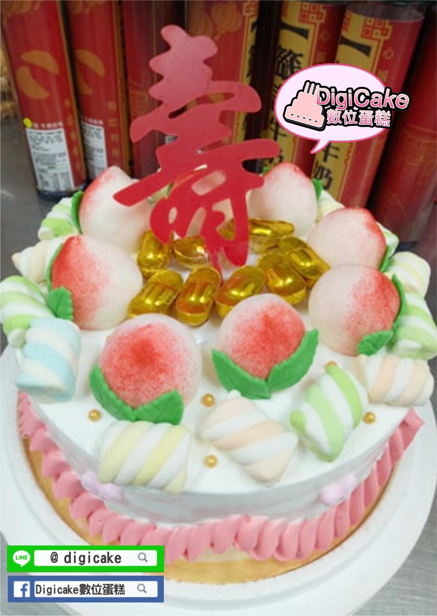 點此進入萬壽壽桃拉錢造型蛋糕的詳細資料!