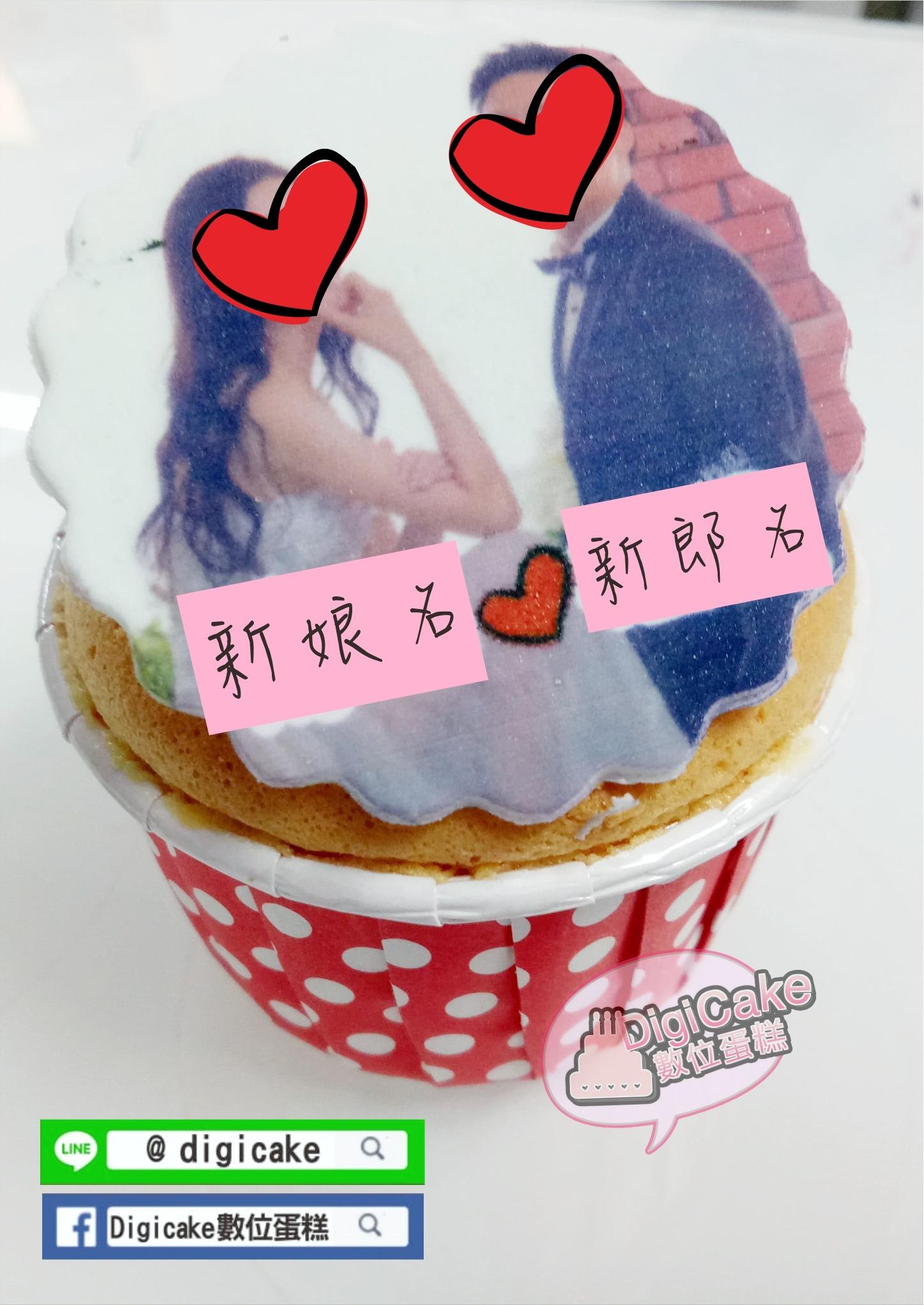 點此進入婚禮相片糖片杯子蛋糕的詳細資料!