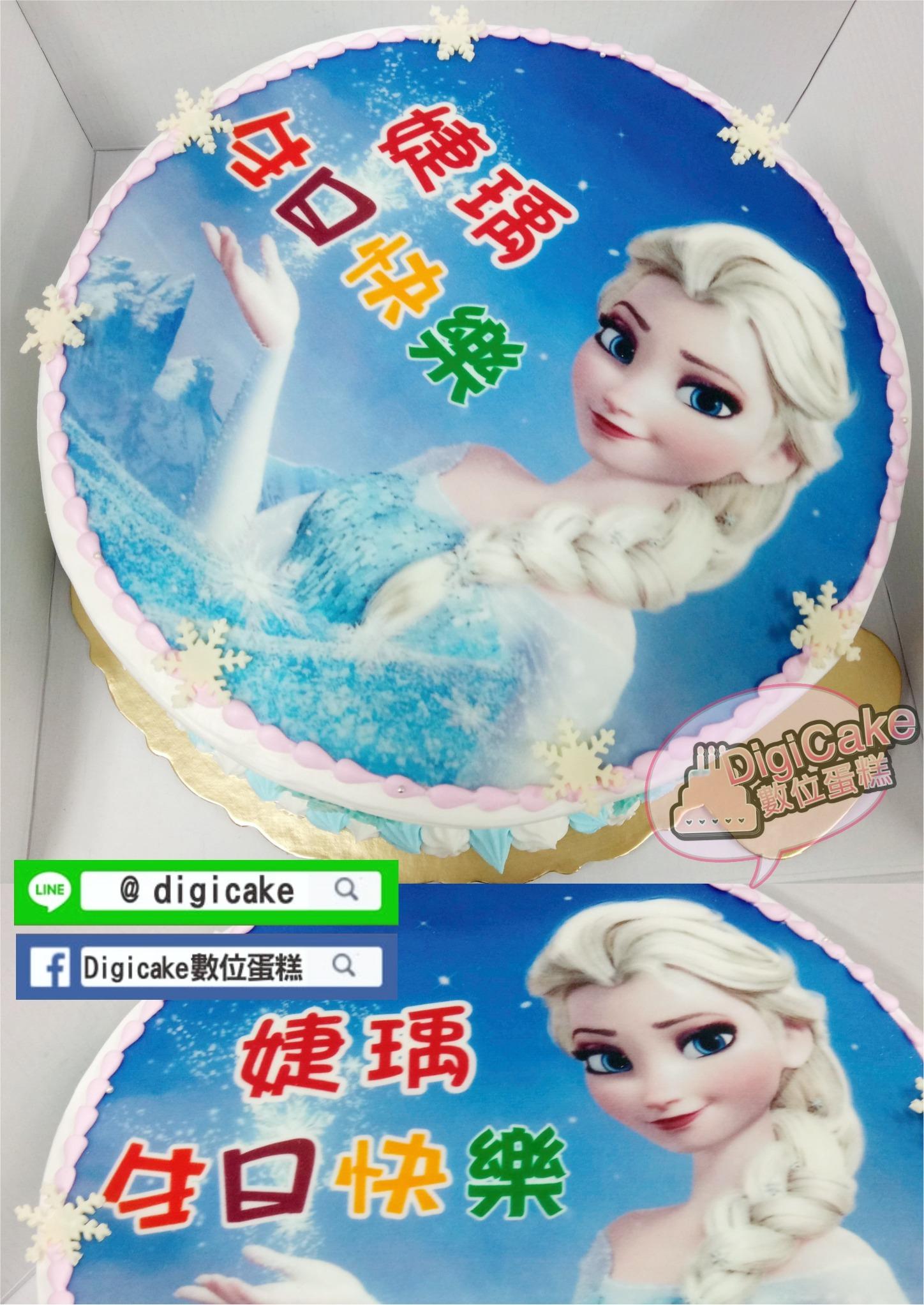 點此進入冰雪奇緣愛莎相片蛋糕的詳細資料!