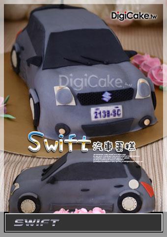 點此進入史維夫 汽車造型蛋糕的詳細資料!