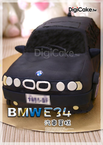 點此進入E34  汽車造型蛋糕 的詳細資料!