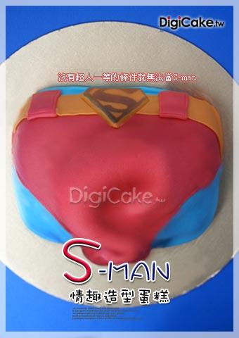 點此進入S-MAN 情趣造型蛋糕的詳細資料!