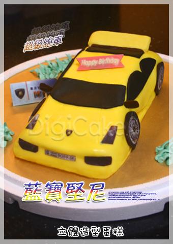 點此進入SUPER CAR  汽車造型蛋糕的詳細資料!