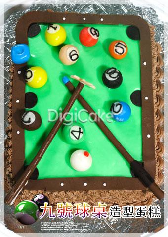 點此進入九號球桌造型蛋糕的詳細資料!