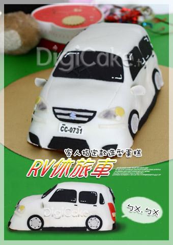 點此進入RV休旅車汽車造型蛋糕的詳細資料!