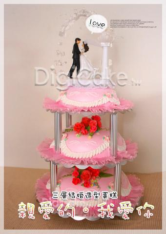 點此進入親愛的 多層婚宴蛋糕的詳細資料!