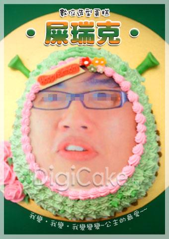 點此進入屎瑞克臉 數位造型蛋糕 的詳細資料!
