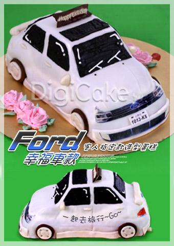 點此進入最速小車  汽車造型蛋糕的詳細資料!