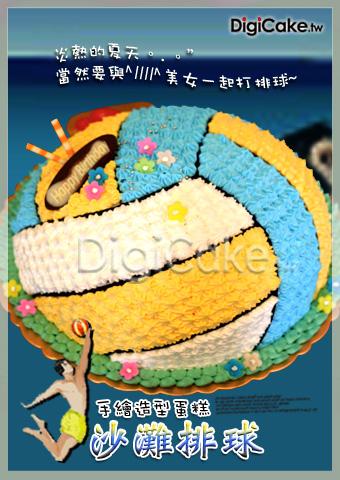 點此進入3D沙灘排球 造型蛋糕的詳細資料!
