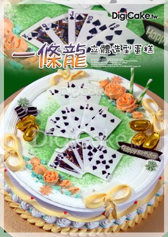 點此進入一條龍 造型蛋糕的詳細資料!