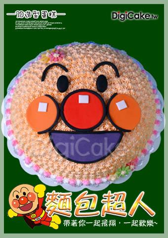 點此進入麵包超人 3D卡通蛋糕的詳細資料!
