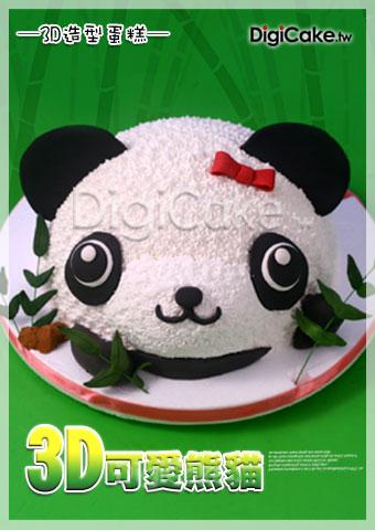 點此進入可愛熊貓 造型蛋糕的詳細資料!