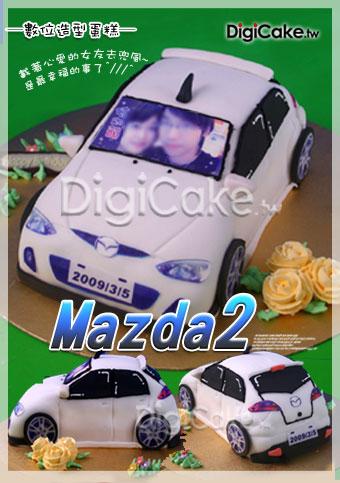 點此進入數位 馬2 汽車造型蛋糕的詳細資料!