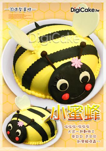 點此進入小蜜蜂 造型蛋糕的詳細資料!