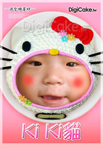 點此進入Kiki貓臉 數位造型蛋糕 的詳細資料!