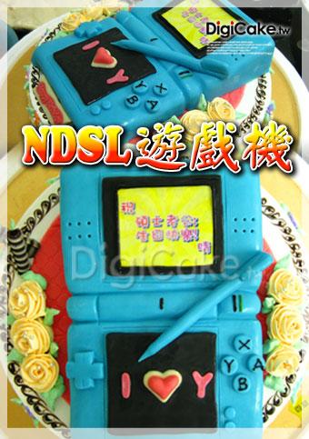 點此進入NDSL遊戲機的詳細資料!
