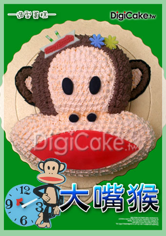 點此進入大嘴猴 造型蛋糕的詳細資料!