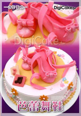 點此進入芭蕾舞鞋 造型蛋糕的詳細資料!