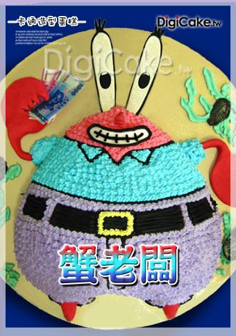 點此進入蟹老闆 造型蛋糕的詳細資料!
