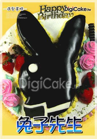 點此進入兔子先生 造型蛋糕的詳細資料!