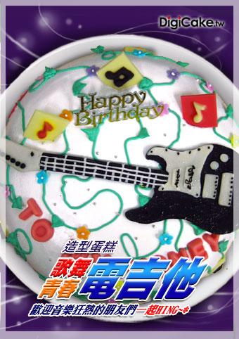 點此進入電吉他 造型蛋糕的詳細資料!