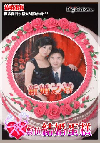 點此進入數位結婚蛋糕的詳細資料!