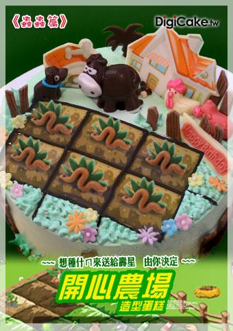 點此進入開心農場(蟲蟲篇) 造型蛋糕的詳細資料!