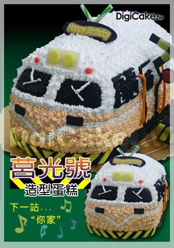 點此進入莒光號火車造型蛋糕的詳細資料!