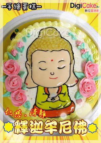 點此進入釋迦牟尼佛手繪蛋糕的詳細資料!