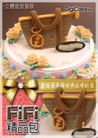 點此進入FiFi 精品包 造型蛋糕的詳細資料!