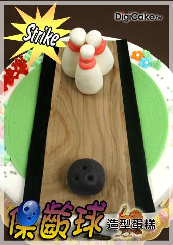 點此進入保齡球 立體造型蛋糕的詳細資料!