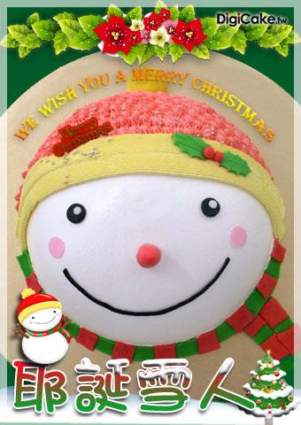 點此進入小雪人造型蛋糕的詳細資料!