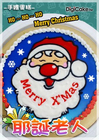 點此進入耶誕老人 手繪蛋糕的詳細資料!