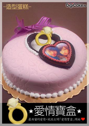 點此進入愛情寶盒 造型蛋糕的詳細資料!