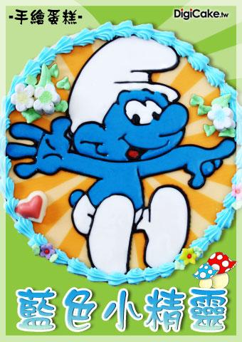 點此進入藍色小精靈 手繪蛋糕的詳細資料!