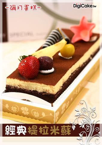 點此進入經典提拉米蘇 彌月蛋糕的詳細資料!