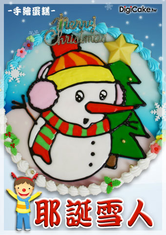 點此進入耶誕雪人 手繪蛋糕的詳細資料!