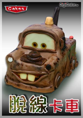 點此進入脫線卡車 造型蛋糕的詳細資料!