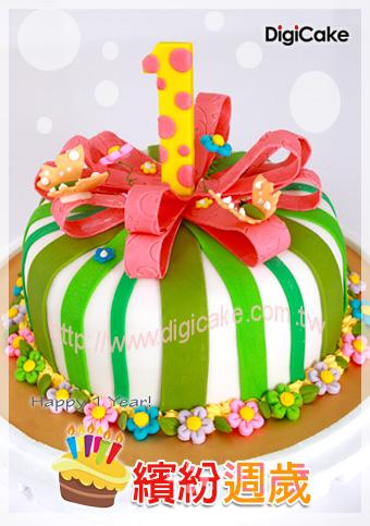 點此進入繽紛寶貝週歲翻糖蛋糕的詳細資料!